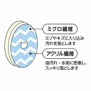 猫壱 スポンジ 構造イラスト