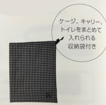 猫壱 ポータブルケージ ポーチ