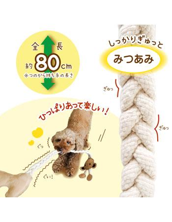 くびながロープ キリりん 編み方 長さ