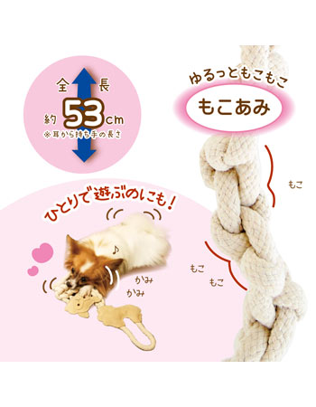 くびながロープ アルパカりん 編み方 長さ