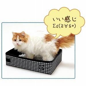 猫壱 ポータブルトイレ 気持ちいい