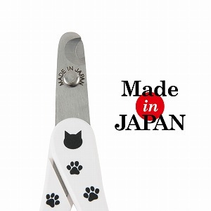 猫壱 爪切り made in Japan