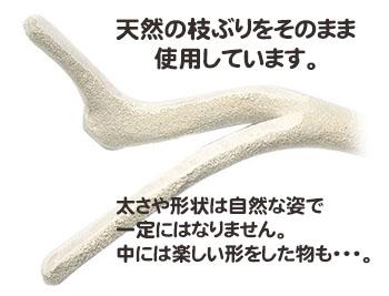 爪とぎパーチ(Y型)