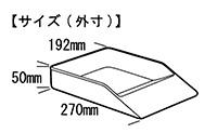 三晃商会 ハリネズミ スロープトイレ P18 サブ2