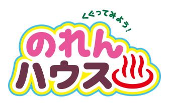のれんハウス ロゴ